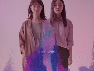 Ghost Walk (2019) (Korean)