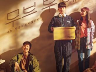 Move To Heaven Season 1 Episode 10 (Korean Drama)