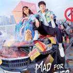 Download Movie Mad for Each Other Season 1 Episode 9 Mp4