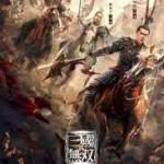 Download Movie Dynasty Warriors (2021) Mp4