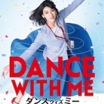 Download Movie Dance With Me (2019) (Japanese) Mp4
