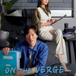 Download Movie On the Verge of Insanity Season 1 Episode 16 Mp4