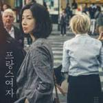 Download Movie A French Woman (2019) (Korean) Mp4