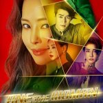 Download Movie  One The Woman Season 1 Episode 8 Mp4