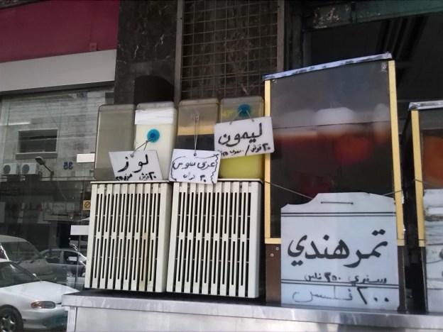 Aseer  louz, an almond refreshment, being sold in Amman, Jordan.