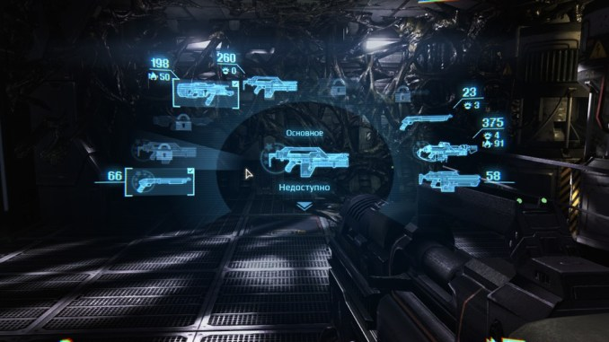 Aliens Colonial Marines ScreenShot 3
