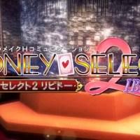 Honey Select 2 Libido Free Game Download