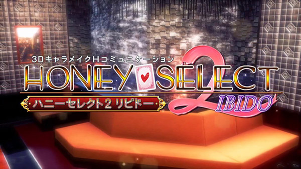 Honey Select 2 Libido Free Game Download