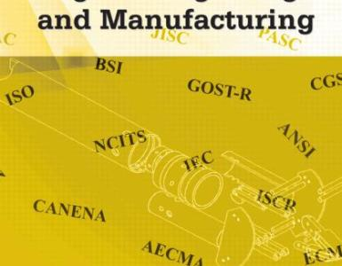 standards for engineering design and manufacturing pdf, standards for engineering design and manufacturing, standards for engineering design and manufacturing, standards for engineering design and manufacturing pdf, standards for engineering design and construction, standards in engineering & design, engineering standards for instrumentation design criteria specification, design standards for mechanical engineering students, design standards for mechanical engineering, design standards for mechanical engineering students pdf, design standards for mechanical engineering students handbook, engineering design standards for site planning, city of miami engineering standards for design and construction, engineering standards for basic engineering design package specifications, quantification of behaviour for engineering design standards and escape time calculations, rodney district council standards for engineering design and construction, design standards for mechanical engineering students saa hb6, lumber property relationships for engineering design standards, design standards for mechanical engineering pdf, rodney standards for engineering design and construction, standards for manufacturing processes, lighting standards for manufacturing, iso standards for manufacturing, workmanship standards for manufacturing, osha standards for manufacturing facilities, quality standards for manufacturing, osha standards for manufacturing, industry standards for manufacturing, british standards for manufacturing, australian standards for manufacturing, standards for manufacturing, standards for additive manufacturing, materials standards for additive manufacturing, iso standards for additive manufacturing, standards for advanced additive manufacturing platforms, british standards for additive manufacturing, standards for engineering design and manufacturing, accounting standards for manufacturing companies, standards for engineering design and manufacturing pdf, accounting standar