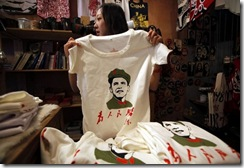ObaMao T Shirts
