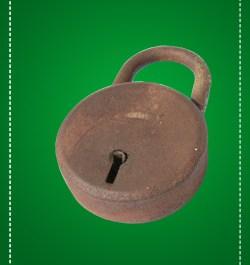 Old Grunge Lock