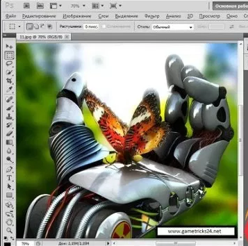 Adobe Photoshop CS 4 Portable Free Download Full Version [32/64Bit]