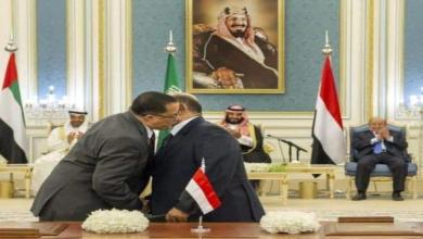 """Photo of الانتقالي يحسم الجدل حول"""" انسحاب وفده من الرياض"""""""