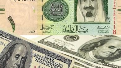 صورة مباشر الآن.. انهيار جديد للريال اليمني وارتفاع جنوني للدولار والسعودي في هذه الاثناء في صنعاء وعدن (آخر أسعار الصرف اليوم الاحد)