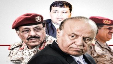 صورة الرئيس هادي.. 8 سنوات عجاف.. والنوايا الخبيثة (تقرير خاص)