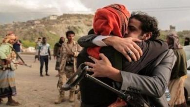 Photo of الصليب الأحمر الدولي: استئناف محادثات تبادل الأسرى بين الشرعية والحوثيين