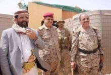 Photo of قيادات عسكرية تكشف عن المتهم الرئيس في تسريب معلومات للحوثيين عن صفقة الاسلحة السعودية الواصلة اليوم الى معسكر تداوين (تفاصيل+أسماء)