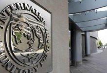 Photo of بسبب كورونا.. صندوق النقد الدولي يدخل في مرحلة انكماش اقتصادي