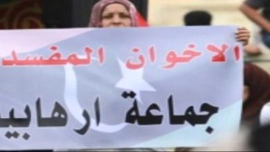 """Photo of سياسي سعودي بارز يضع حزب """"الإصلاح"""" أمام خيارين لاثالث لهما !"""