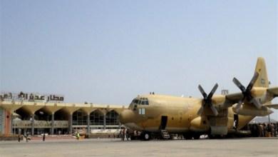 Photo of قوات سعودية تنقل محافظ سقطرى إلى الرياض عبر طائرة عسكرية عقب ساعات من ضبط سفينة اسلحة مهربة