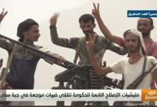 Photo of مليشيا الإصلاح تتلقى ضربات مؤلمة في جبهة سلى بأبين.. والسيد يؤكد تحرير شبوة وسيئون قريبا