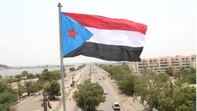 Photo of علم الجنوب يرفرف عاليا وسط العاصمة