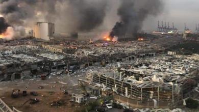 Photo of يشبه قنبلة هيروشيما.. انفجار بيروت العنيف يخلف مئات الضحايا وإعلان العاصمة اللبنانية منطقة منكوبة (فيديو)
