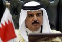 Photo of سبب غريب وراء سعي البحرين لشراء اندية اوروبية.. فيديو