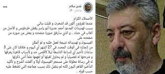 """صورة جريمة مروعة.. أستاذ يقتل بناته وينتحر بعد نشره سبب ذلك بموقع """"فيسبوك""""… صور"""