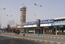 صورة الأمم المتحدة تكشف عن موعد فتح مطار صنعاء الدولي ..!!