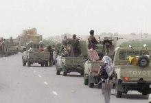 صورة قيادة الشرعية في الرياض تصدر توجيهات بتفجير الوضع عسكريا في أبين.. (تفاصيل)
