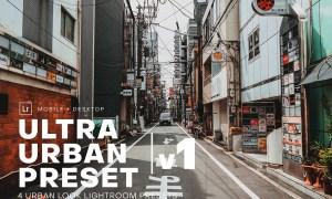 Ultra Urban Lightroom Preset Pack v1 4101811