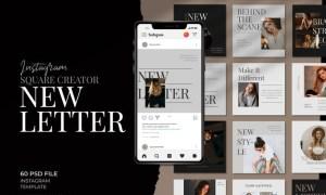 Newletter - Instagram square creator CNQS8ZA
