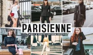 Parisienne Mobile & Desktop Lightroom Presets