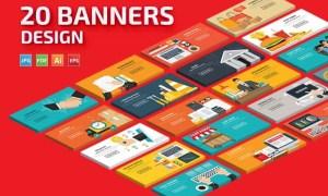 20 Banners QY9YFU