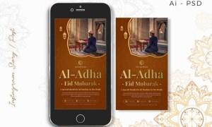 Instagram Story EID al-Adha Mubarak ZV2J3XR