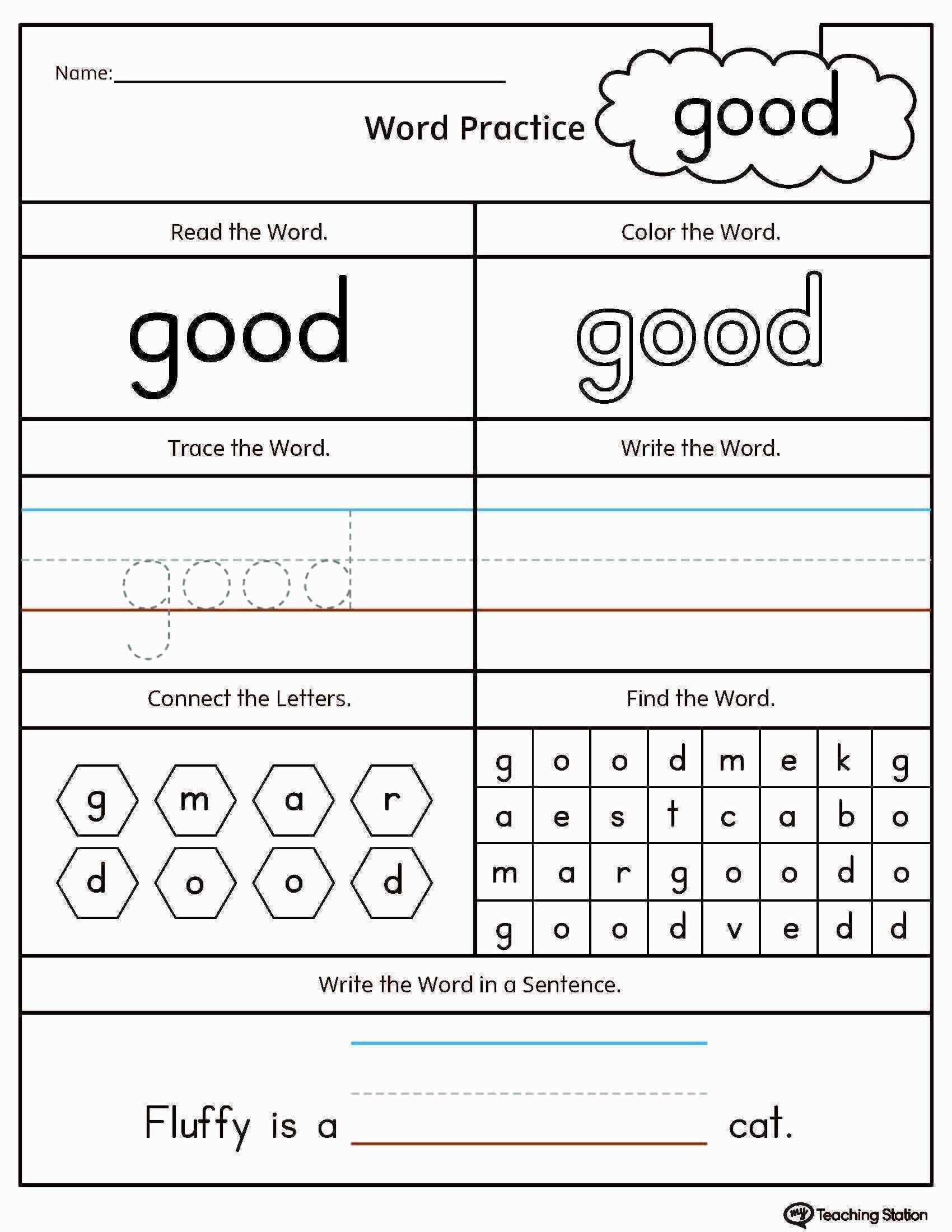 Free Printable Name Tracing