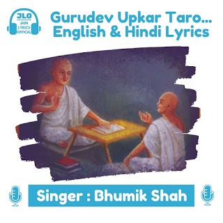 Gurudev Upkar Taro (Lyrics) Jain Guru Song