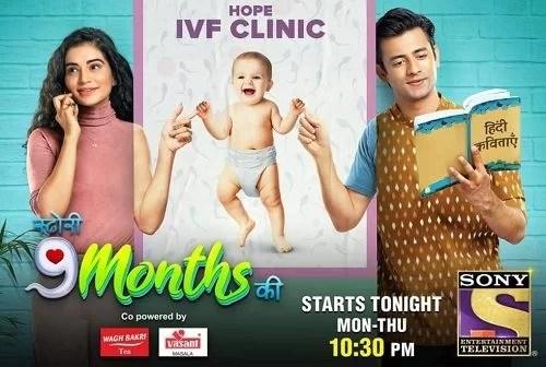 Aashay Mishra in Story 9 Months Ki