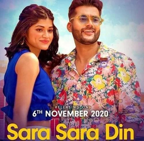 Tasneem Khan in Sara Sara Din