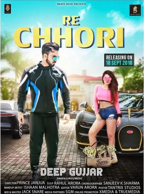 Sakshi Dwivedi on the cover of the Punjabi song Re Chori