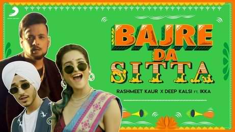 Bajre Da Sitta Lyrics This capability that in English – Rashmeet Kaur