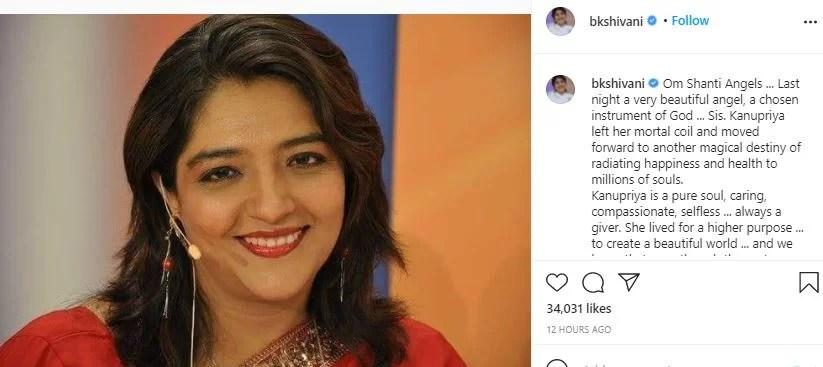 B K Shivani's Instagram post about Kanu Priya's demise