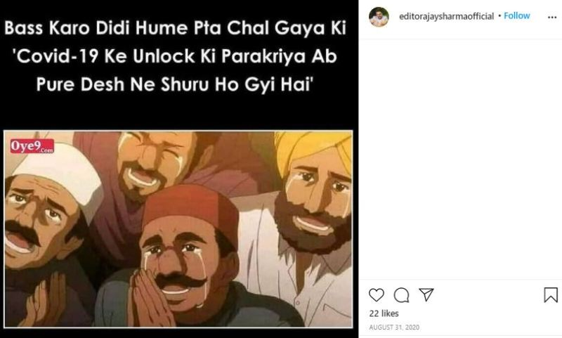 Ajay Sharma's Instagram post on COVID 19