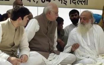 Asaram with LK Advani