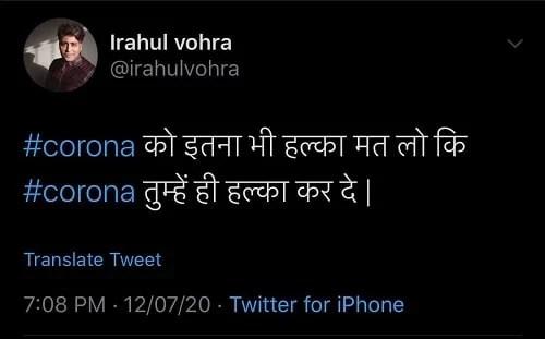 Rahul Vohra's Facebook post about Coronavirus in 2020