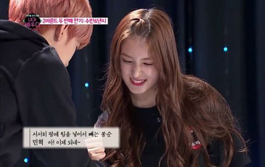 Nancy in Idol Acting Competition (2017)