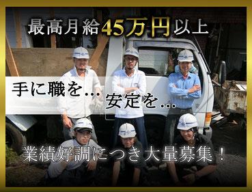株式会社MakotoEnterprise.