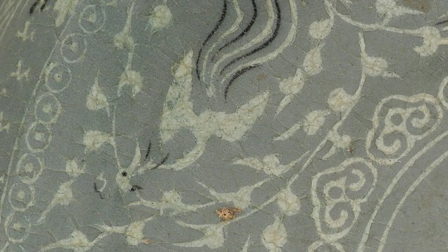 Detail of the pattern on a Bowl, F1909.322