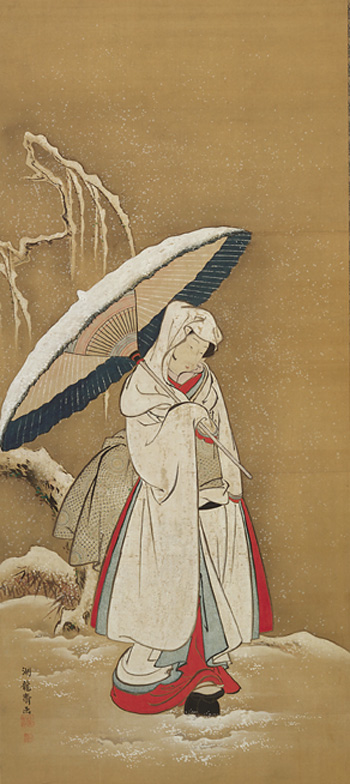 Woman in kimono with white hooded cape holding parasol.